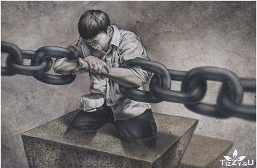 Las cadenas que atenazan nuestra libertad