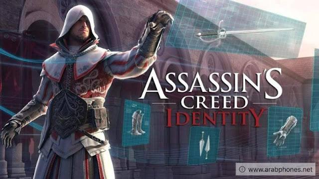 تحميل لعبة assassin's creed identity للاندرويد apk+data مهكرة