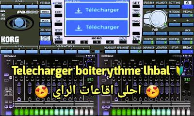 Telecharger boiterythme rai lhbal et set org2018