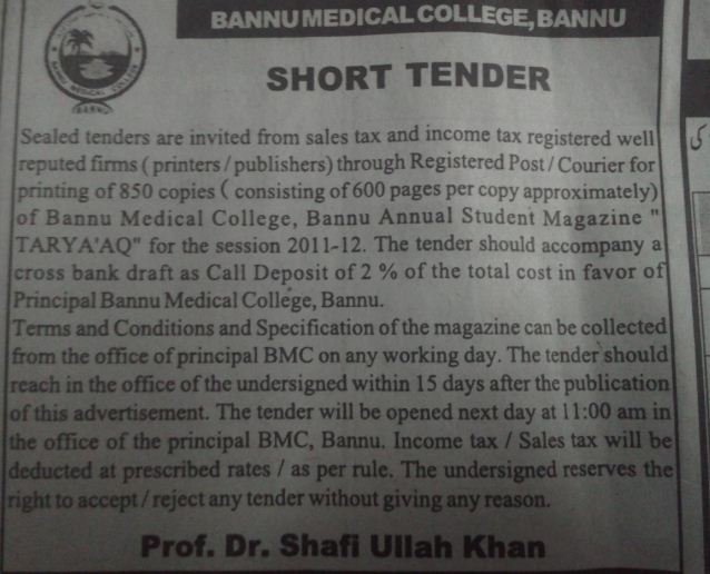 Bannu Medical College Magazine Tender Notice