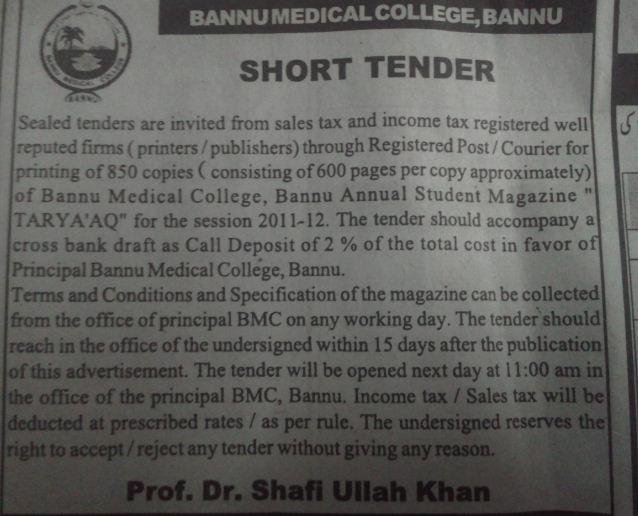 Bannu Medical College Magazine Tender Notice