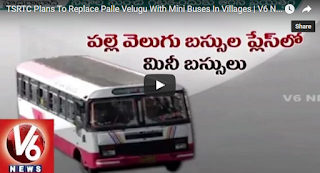 TSRTC Plans To Replace Palle Velugu With Mini Buses In Villages