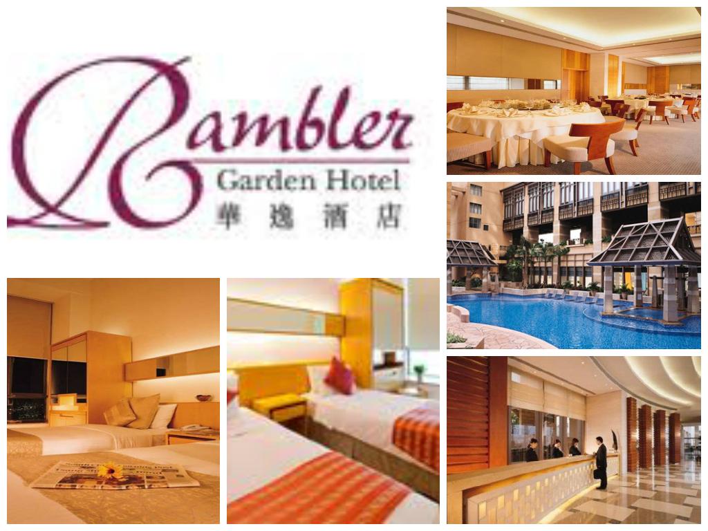 CheapTravelPh : Rambler Garden Hotel, Hongkong on colonial garden designs, shrub garden designs, stone flower garden designs,