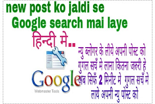 New post Search Index First Page