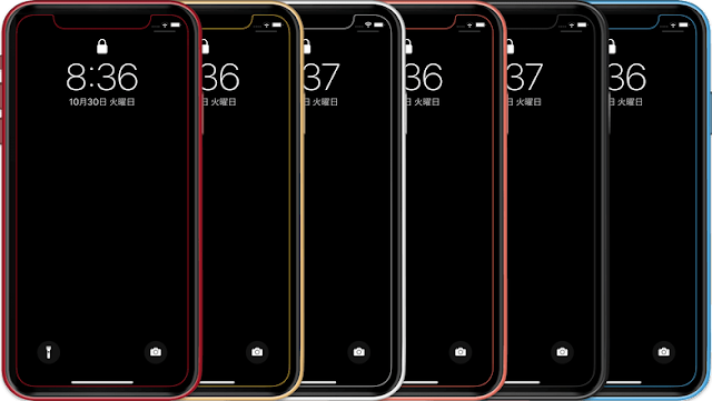 The special iPhone X wallpaper everyone loves is finally available for the iPhone XR