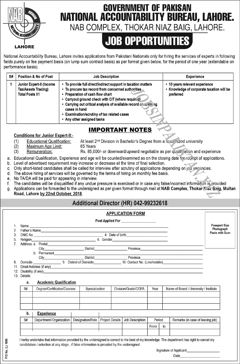NAB Jobs Lahore 2018 Advertisement