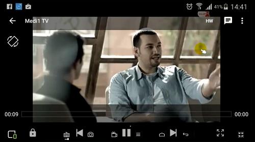 مشاهدة جميع القنوات العربية على هاتفك الأندرويد بدون تقطعات