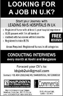 Nurse job Interview for NHS Hospitals in UK