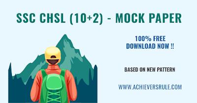 SSC CHSL Free Mock Test Paper - PDF Download