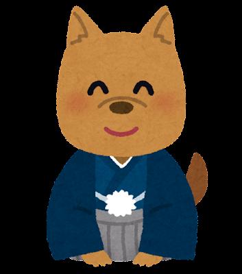 新年の挨拶のイラスト(犬・オス)