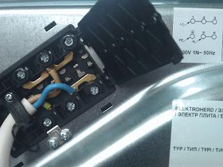 Колодка на задней панели индукционной плиты Hansa FCIW53800