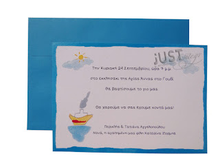 boat christening invitations economical