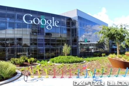 Sejarah Mesin Pencari Mbah Google
