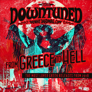 2016: from Greece to Hell (Downtuned Magazine)