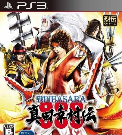 [GAMES] 戦国BASARA 真田幸村伝 / Sengoku Basara Sanada Yukimura-Den (PS3/JPN)