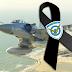 ΤΩΡΑ... Δυστυχώς βρέθηκε ΝΕΚΡΟΣ ο πιλότος μας... του Mirage 2000 - 5 που έπεσε ανοιχτά της Σκύρου