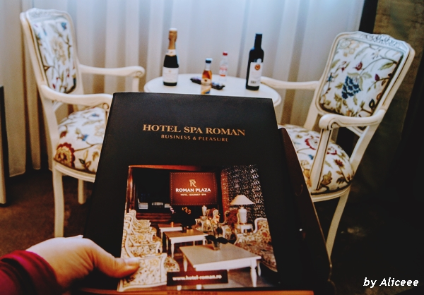 Hotel-Roman-Plaza-Moldova-review
