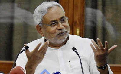 बजट से नितीश कुमार नाखुश कहा बिहार के लिए कुछ भी नहीं
