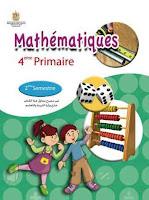 تحميل كتاب الرياضيات باللغة الفرنسية - math-french - للصف الرابع الابتدائى الترم الثانى