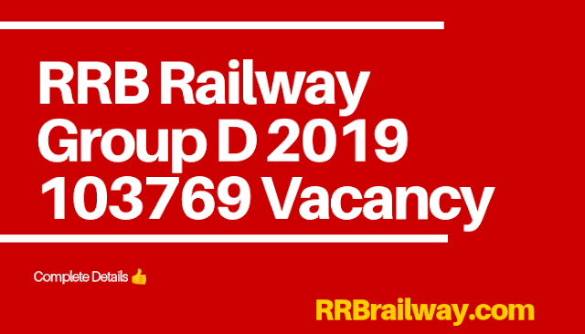 RRB Railway Group D 2019 Vacancy Notification out RRC-01/2019 PDF Download One Lakh Vacancy ( 103769 Vacancy)
