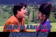 Likhe Jo Khat Tujhe | Kanyadan | Mohammad Rafi | Full Song Piano Notes