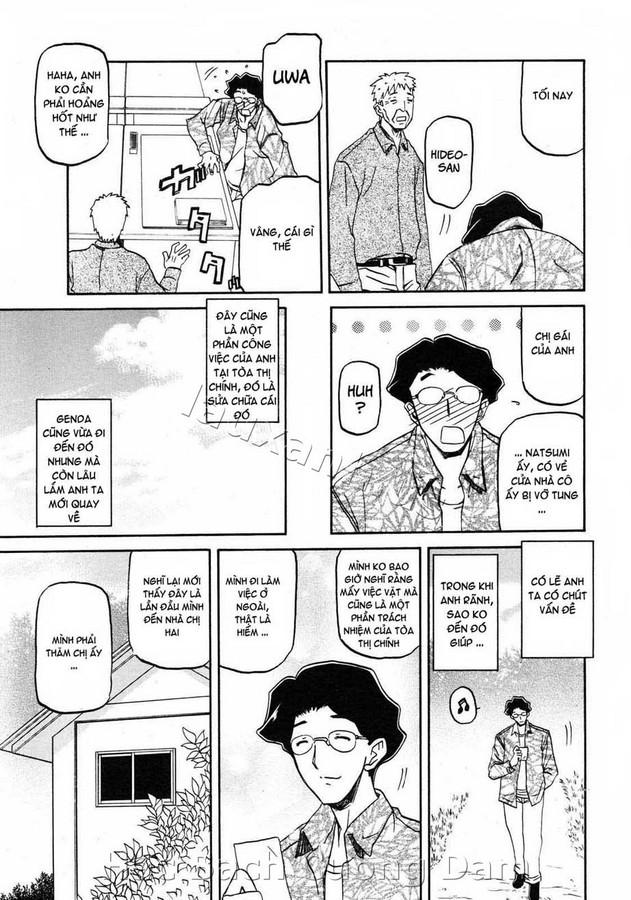 Hình ảnh hentailxers.blogspot.com0008 trong bài viết Manga H Sayuki no Sato