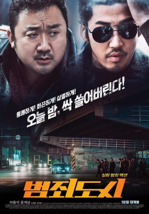 Download The Outlaws 2017 WEBRIP Sub Indo