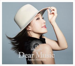 Dear-Music-15th-Anniversary-Album-Ayaka-Hirahara