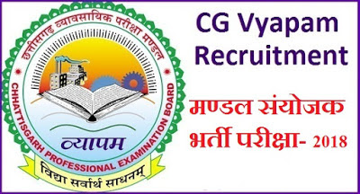 Download Admit Card of Mandal Sayojak (SMS) Recruitment Examination 2018