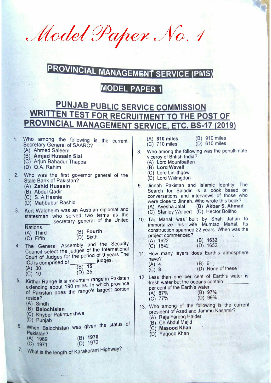 PPSC PMS BS-17 Past Papers 2019