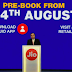Good News Reliance Jio Phone Booking Will Not Start Now From August 24