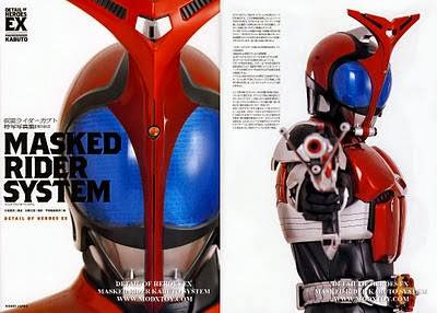 [SCANS] Detail of Heroes EX Masked Rider Kabuto Masked Rider System