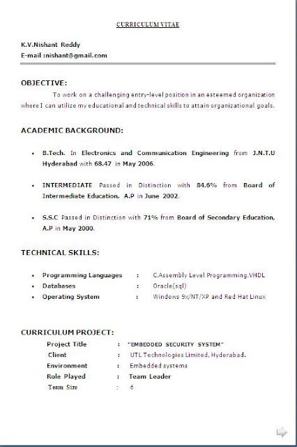 bank teller entry level resume ideas bank teller