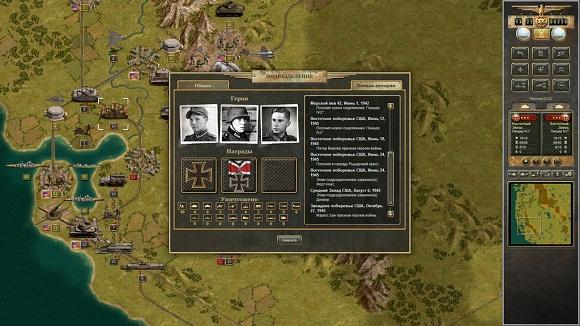 panzer-corps-u-s-corps-screenshot-www.ovagames.com-4