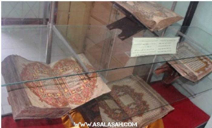 http://www.asalasah.com/2016/03/al-quran-berusia-lebih-300-tahun-jadi.html