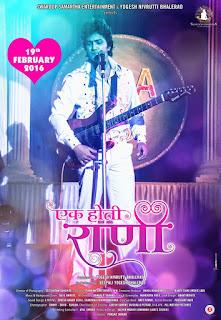 Ek Hoti Rani Poster, Meenal Ghorpade