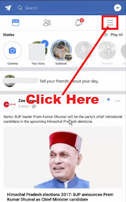 how to hide friends list on facebook app