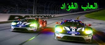 تحميل لعبة سيارات الشرطة Police supercars racing للكمبيوتر والاندرويد برابط مباشر