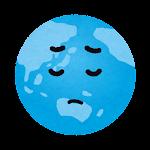地球のイラスト(考えている顔)