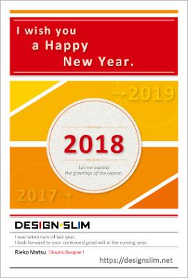 2018年 DESIGN+SLIM 年賀状