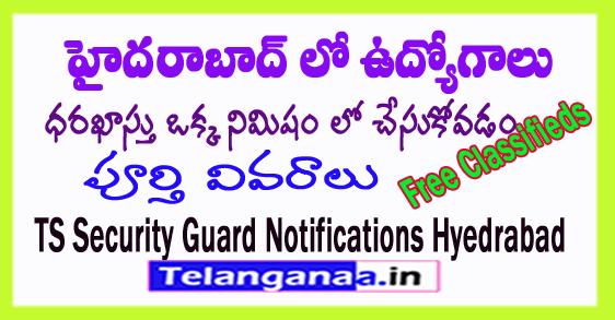Telangana Jobs in Hyderabad Security Guard Jobs