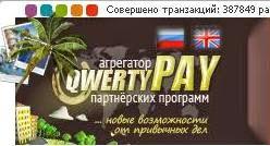http://www.iozarabotke.ru/2014/06/schema-zarabotka-na-gwertypay.html