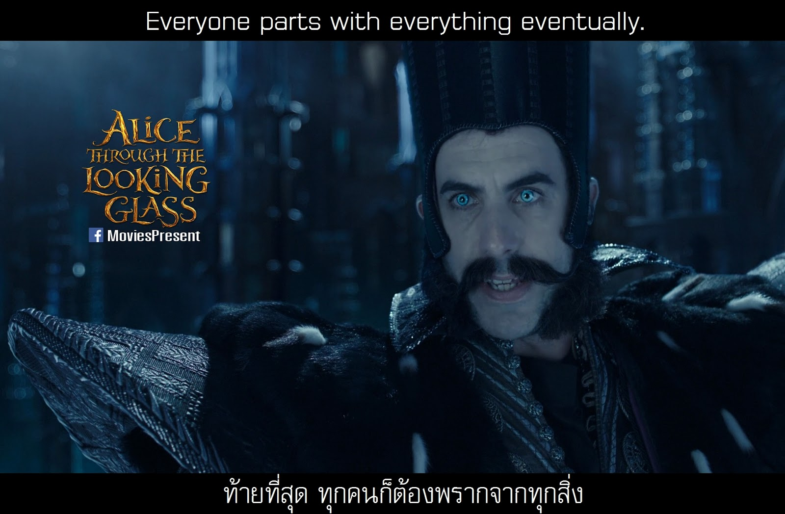 Through The Looking Glass Quotes Moviesquotesmoviespresent Alice Through The Looking Glass อลิ
