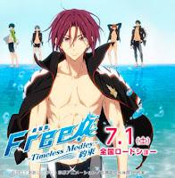 Free! Timeless Medley Yakusou