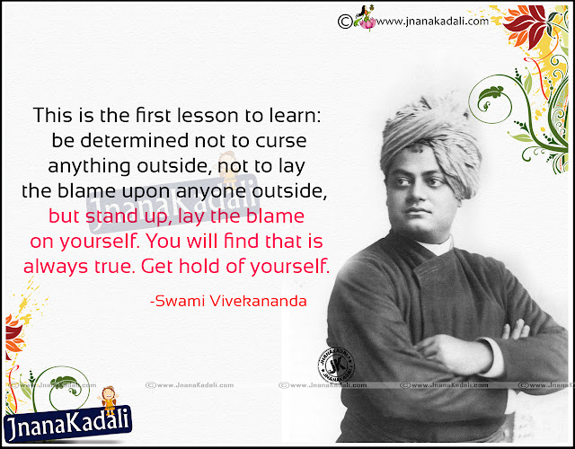 inspirational quotes of swami vivekananda in English, inspirational quotes on life challenges in English, inspirational quotes on life in English,Vivekananda Jayanti Greetings in English,Vivekananda English quotes,Top English Inspirational Quotes,Swamy Vivekananda Best Quotes Good Reads images,Swami Vivekananda Education Quotations, Best Education Quotes by Swami Vivekananda in English font, Telugu Quotations by Swami Vivekananda , Swami Vivekananda English quotes