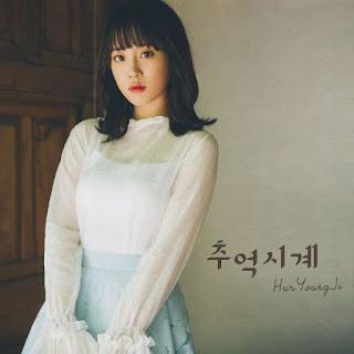 Lirik Lagu Hur Young Ji - Memory Clock Lyrics