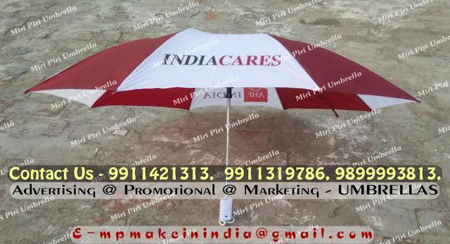 Business Marketing Umbrella, Marketing Umbrella, Advertising Umbrellas, Aluminum Umbrellas, Backyard Umbrella, Beach Umbrella, Marketing Umbrellas, Cafeteria Umbrellas,