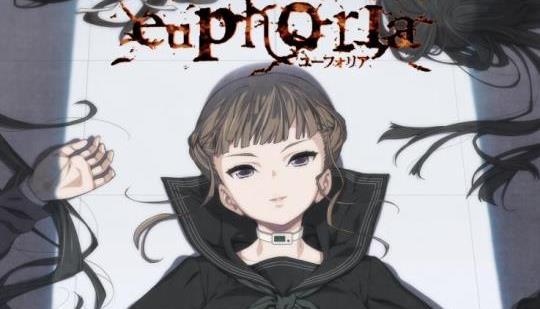 Resultado de imagen para euphoria anime