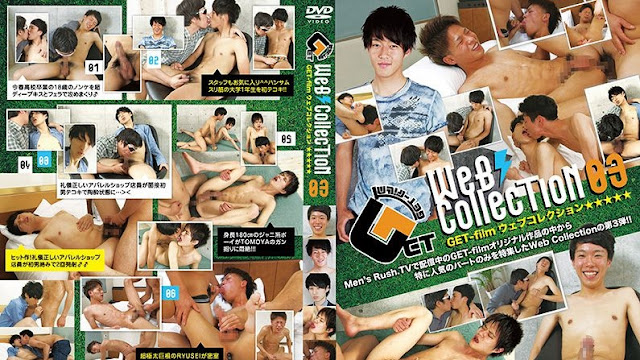 Web Collection 02