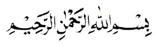 Download Soal PAI Kelas 1 SD Bab 1 Surah Al Fatihah Dan Kunci Jawaban